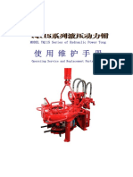 YQ115 Series Tongs