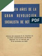 40 años de la revolucion socialista de octubre.pdf