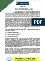 Khilafat Movement 1919 1924