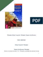 Татьяна Серафимовна Кардинальный Поворот