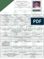sscprint.pdf