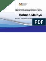 B.MELAYU DSKP_KSSR_SEMAKAN_2017_PKHAS_MASALAH (12)