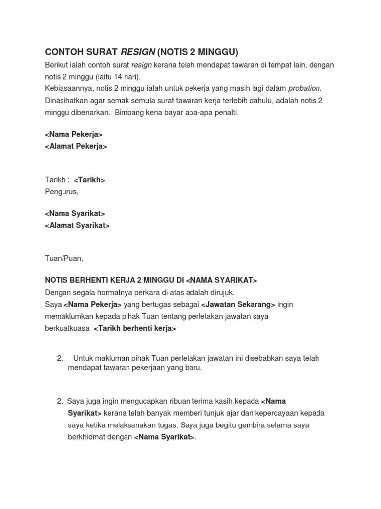 Contoh Surat Berhenti Kerja Docx