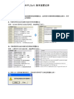 WPLSoft Revision History-SC.pdf