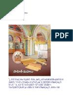 Saraswati Mahal Tanjavuru Library