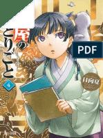 Kusuriya no Hitorigoto_04 - Town 1.pdf