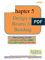 Chapter 5 Design of Beams for Bending Solution