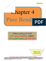Chapter 4 Pure Bending Solution