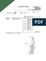 JP2007210199A.pdf