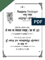 Thanjavur Panchangam 2015-16