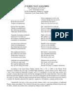 An Marol Ngan Alijandria Translation and Performance Notes