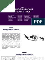 Seri Ofiolit Sulawesi Timur