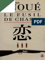Inoué - Le Fusil