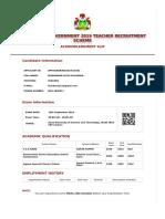 AcknowledgmentSlip.pdf