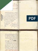 Dokumen.tips 579079fa1a28ab6874c9cd3e