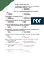 COR AD 2 Quiz.doc