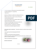 VELLORE DIARY.pdf