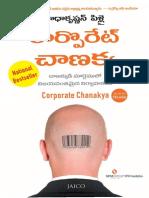 Corporate Chanakya (Telugu) by Radhakrishnan Pillai