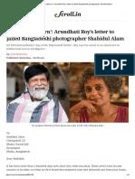 'the Tide Will Turn'_ Arundhati Roy's Letter to Jailed Bangladeshi Photographer Shahidul Alam
