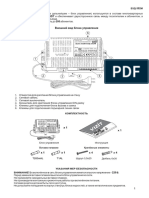 BUD-302М.pdf