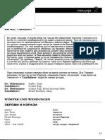 2лекција-за-симнување-на-вашиот-компјутер-pdf.pdf