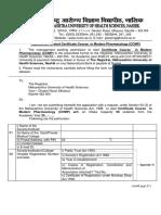 Appl CCMP Start Courses_19062019