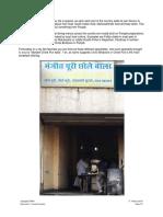 Manjeet Chola Puri Wala