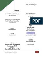 1388990860 Silk Letter Movement.pdf