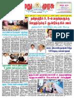 14-09-2019.pdf