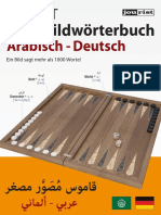 Mini Bildwoerterbuch Arabisch Deutsch