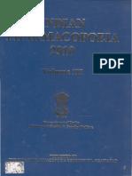 INDIAN PHARMACOPOEIA VOL.3-1--1.pdf