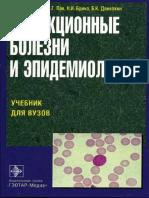 2013-10-11_12-30-56.pdf