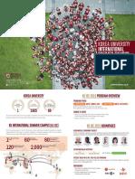 2019 KU ISC.pdf