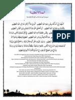 03 - 7HariSeminggu.pdf