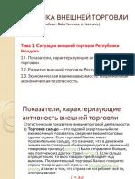 Tema2LCE Ru