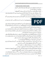 Accidents Prevenetion and Reporting Urdu Summary