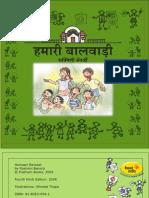 My Balwadi - Hindi