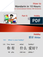 Basic Chinese_Part 6
