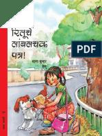 Ritu's Letter Gets Longer - Marathi