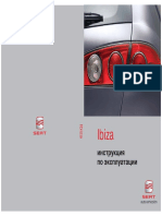 seat_ibiza_6l_mk3_rus.pdf