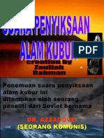 ALAM KUBUR