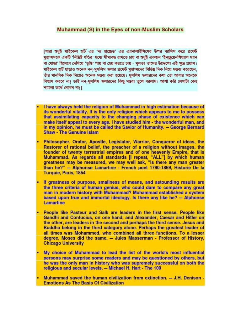 What did sir george bernard shaw write about prophet muhammad(pbuh)?