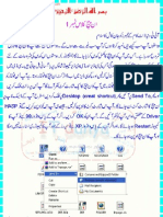 Inpage 2000 Complete Tutorial Full in Urdu