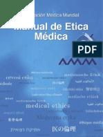 manual_de_etica_medica_
