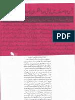 Aqeeda Khatm e Nubuwwat AND ISLAMI TALEEMAT  14262