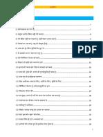 Osho_Rajneesh_Antarveena.pdf