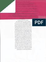 Aqeeda Khatm e Nubuwwat AND ISLAMI TALEEMAT SE DOOR  14268