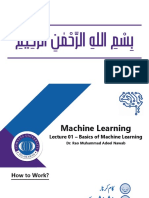 Lec 1 - Basics of Machine Learning