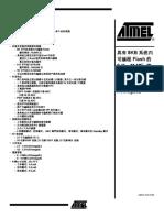 cn_mega8-8L.pdf