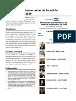 Elecciones Parlamentarias de Israel de Septiembre de 2019